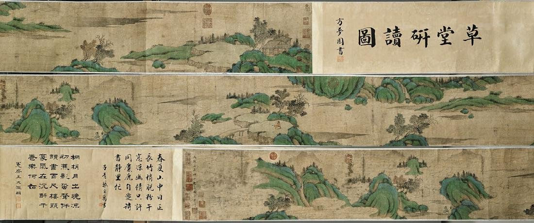 Two Chinese Handscrolls: Landscapes & Calligraphy