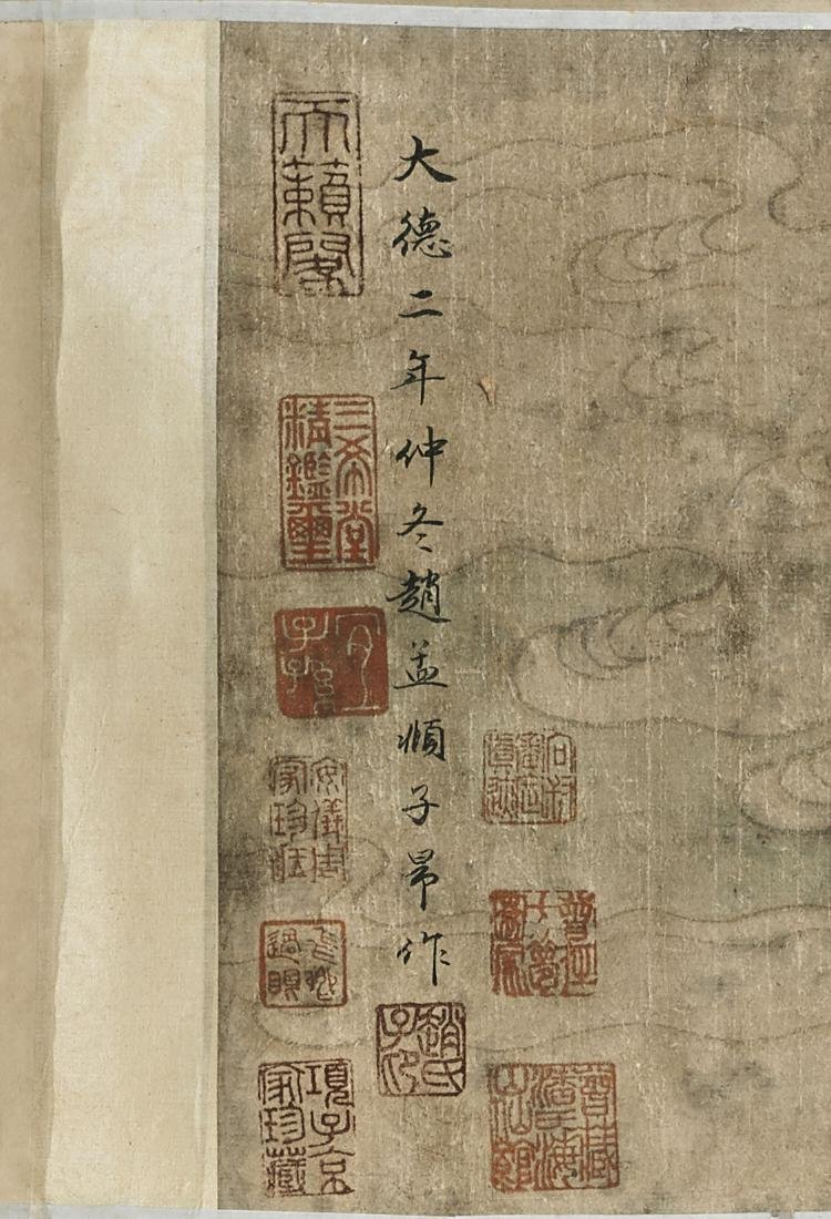 Two Chinese Handscrolls: Landscapes & Calligraphy - 2