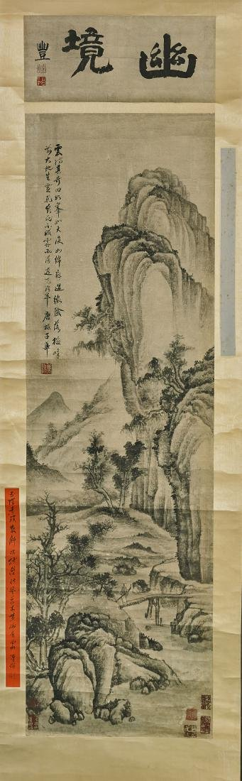 Two Chinese Paper Scrolls: Rural Scenes - 3