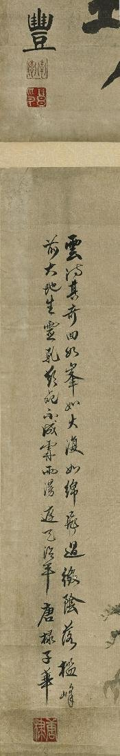 Two Chinese Paper Scrolls: Rural Scenes - 4