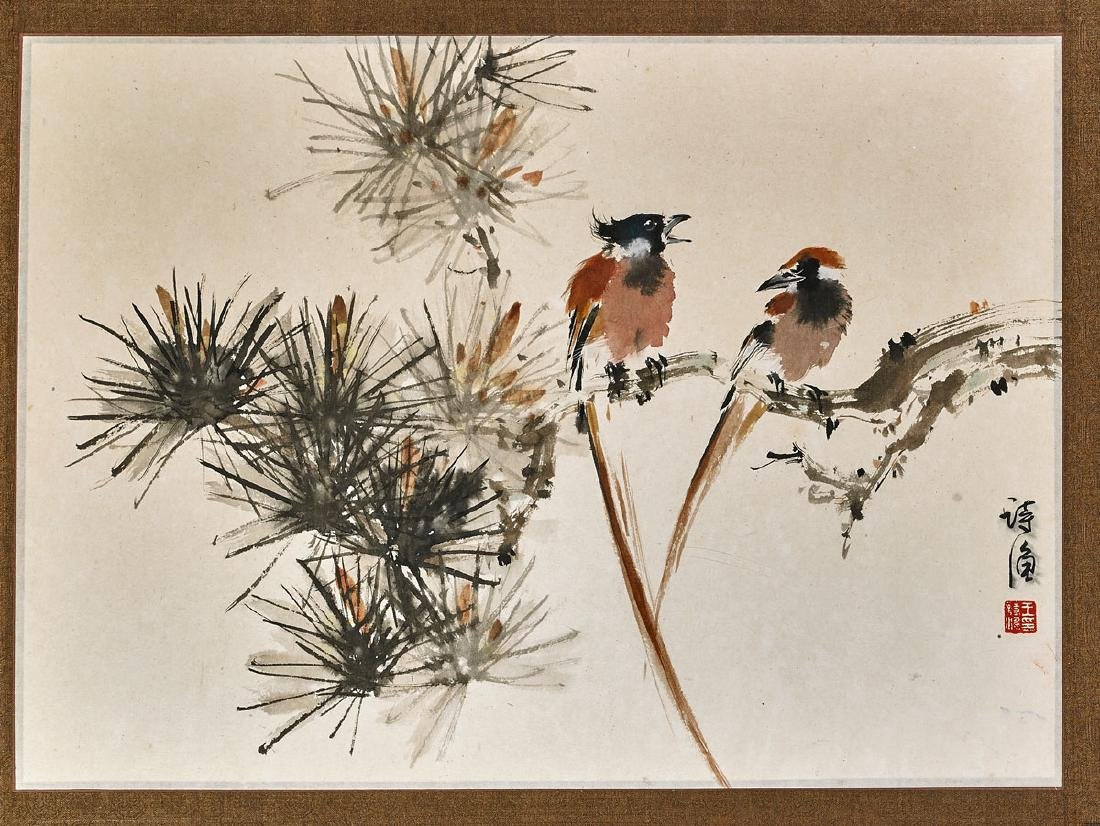 Four Chinese & Japanese Artworks - 2