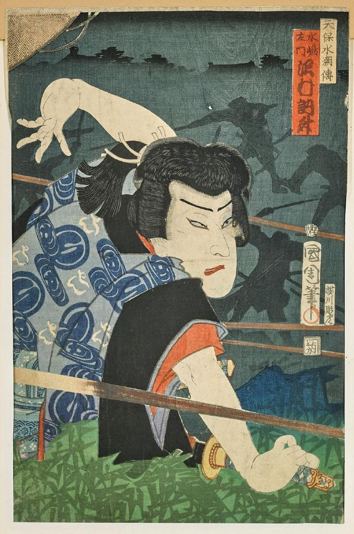 Four Chinese & Japanese Artworks - 4