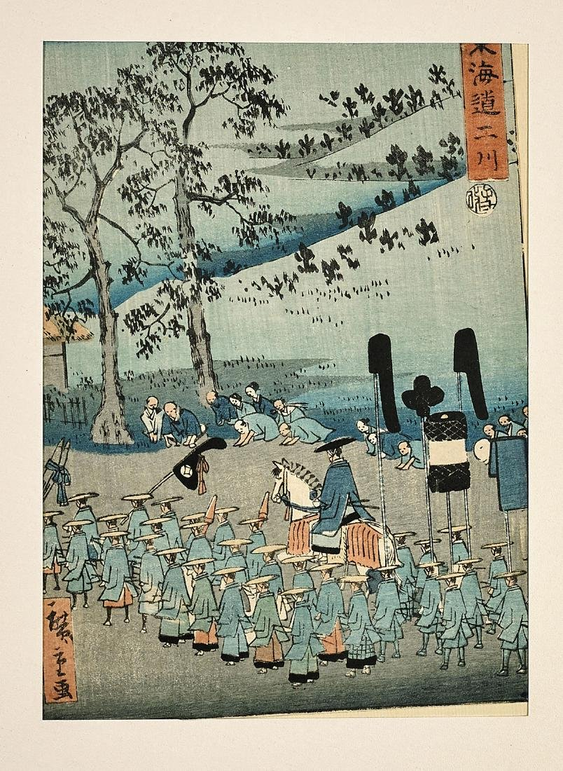 Four Chinese & Japanese Artworks - 5