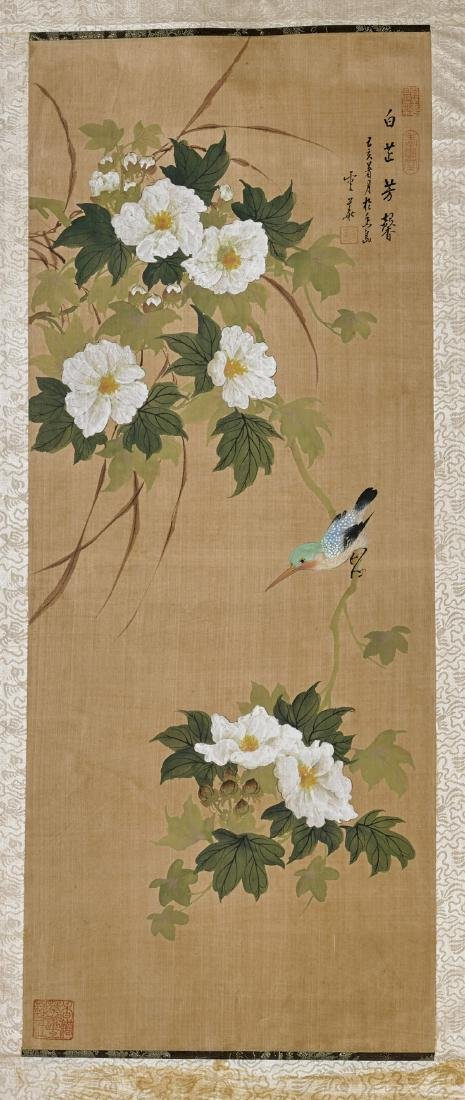 Six Various East Asian Paintings on Silk & Paper