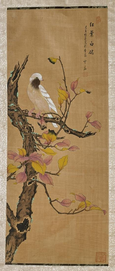 Six Various East Asian Paintings on Silk & Paper - 2