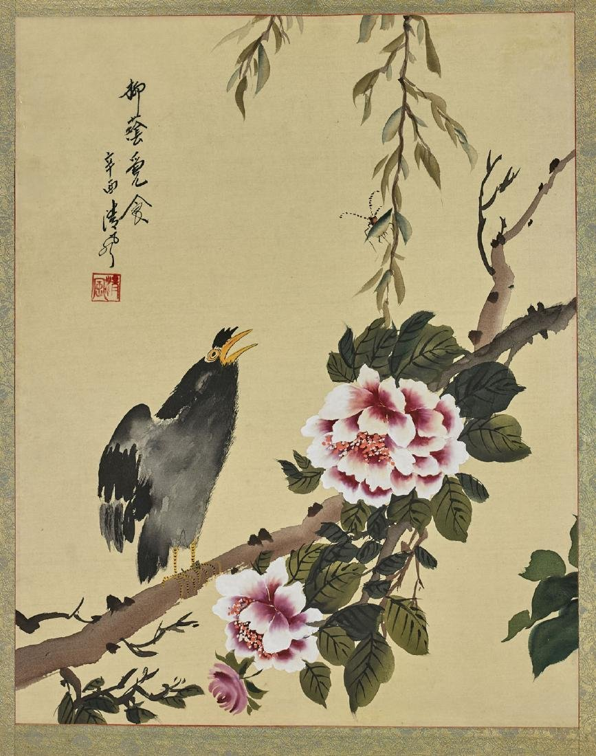 Six Various East Asian Paintings on Silk & Paper - 6