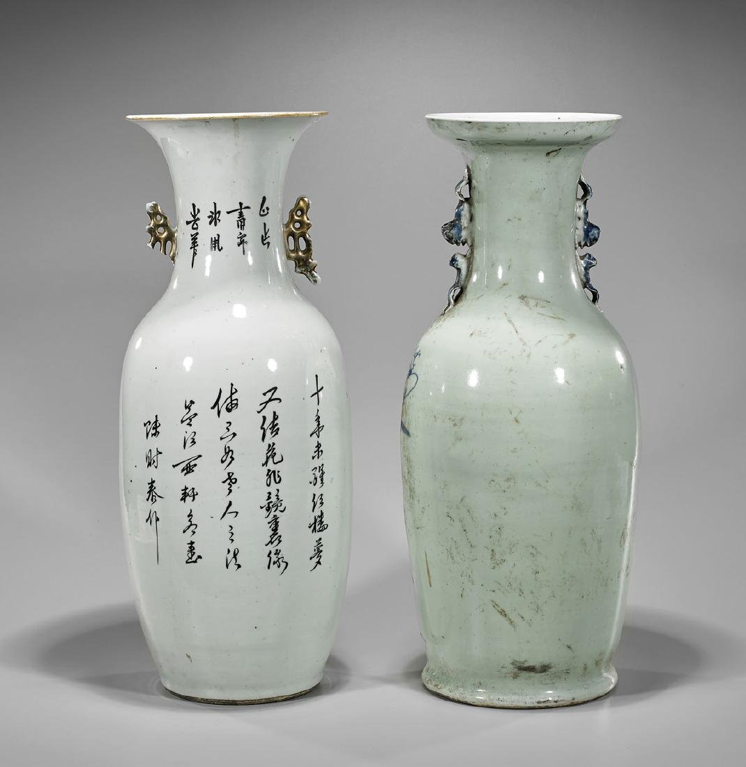 Two Antique Chinese Porcelain Vases: Celestial Maidens - 2