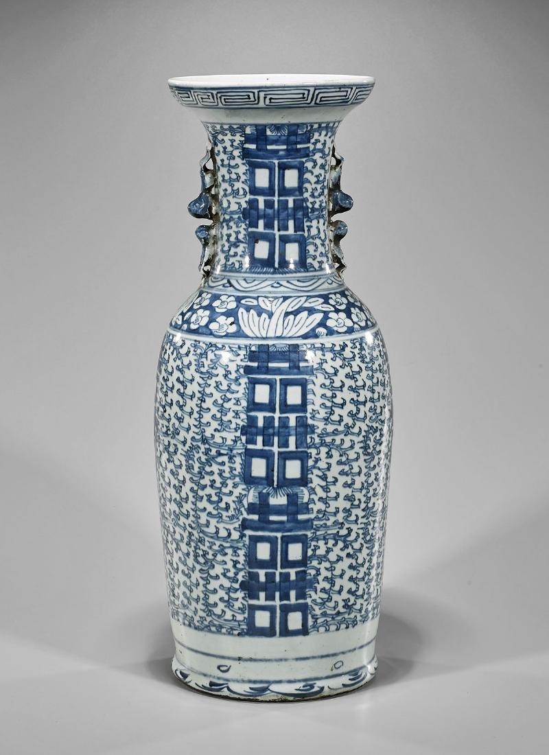 Antique Blue & White Porcelain 'Double Happiness' Vase