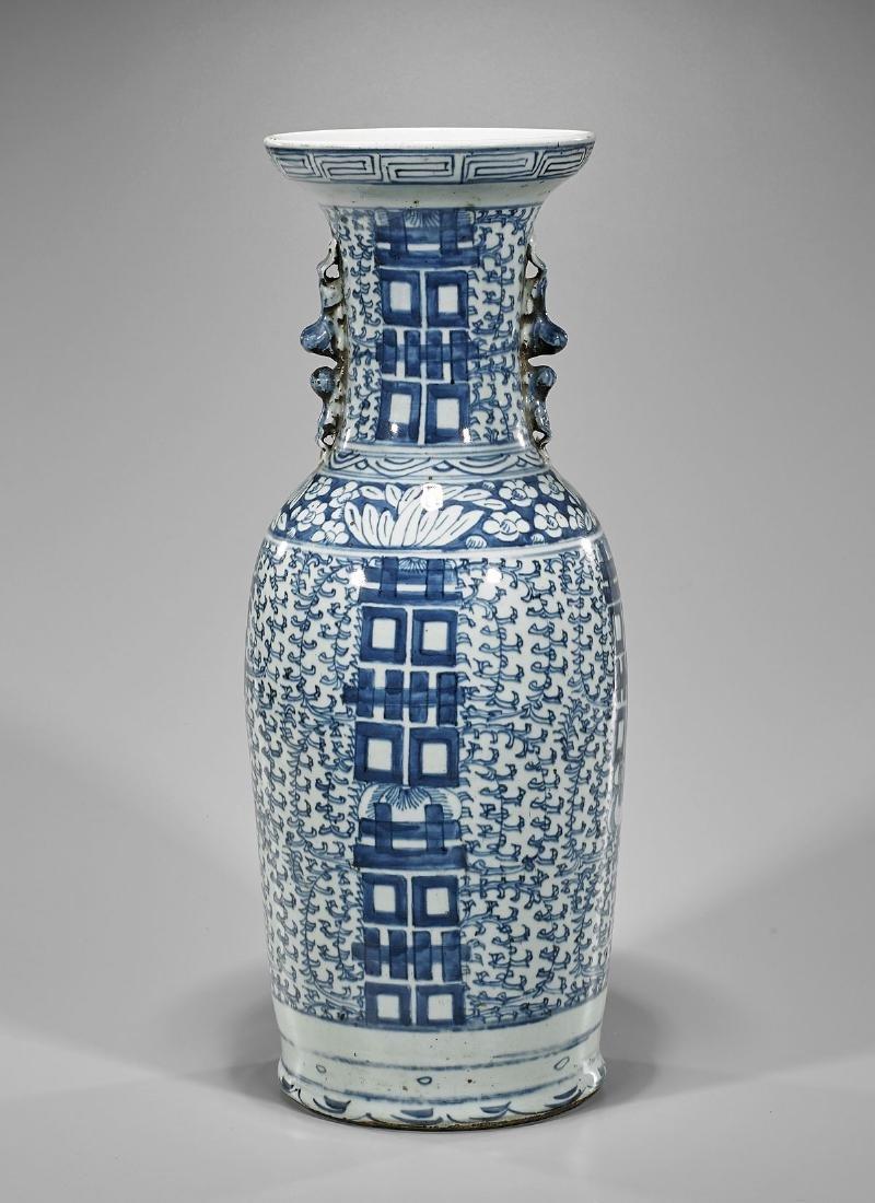 Antique Blue & White Porcelain 'Double Happiness' Vase - 2