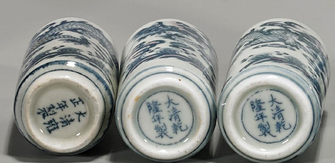 Group of Old Chinese Porcelain Snuff Bottles - 2