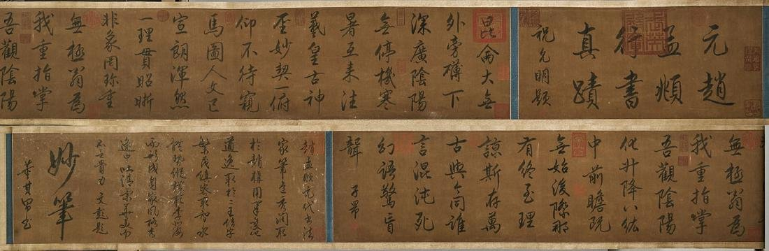 Two Chinese Calligraphy Scrolls
