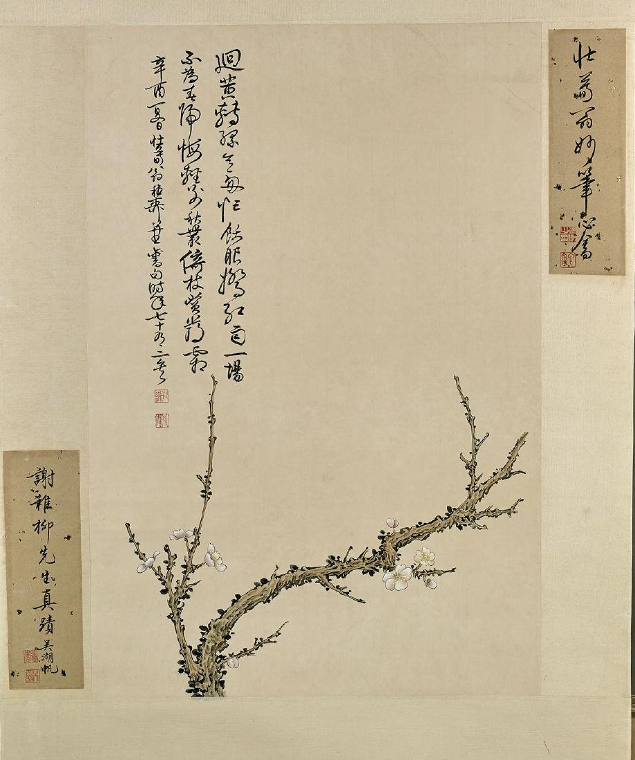 Two Chinese Paper Scrolls: Insects & Flora