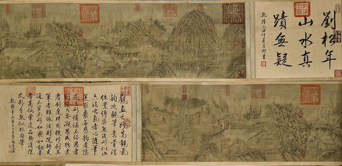 Two Chinese Artworks: Fan & Handscroll