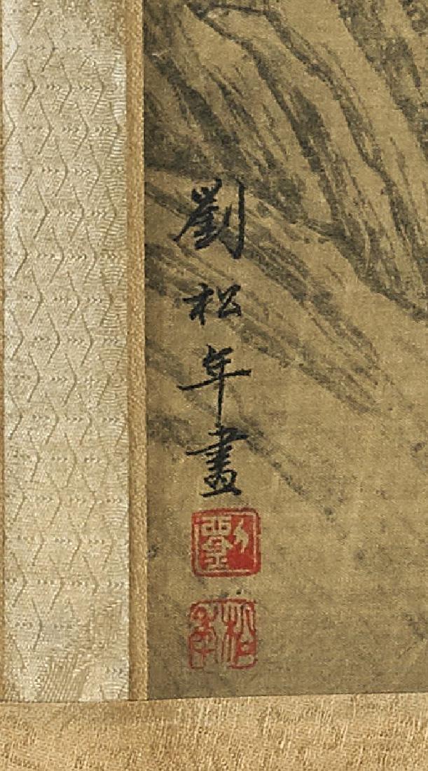 Two Chinese Artworks: Fan & Handscroll - 2