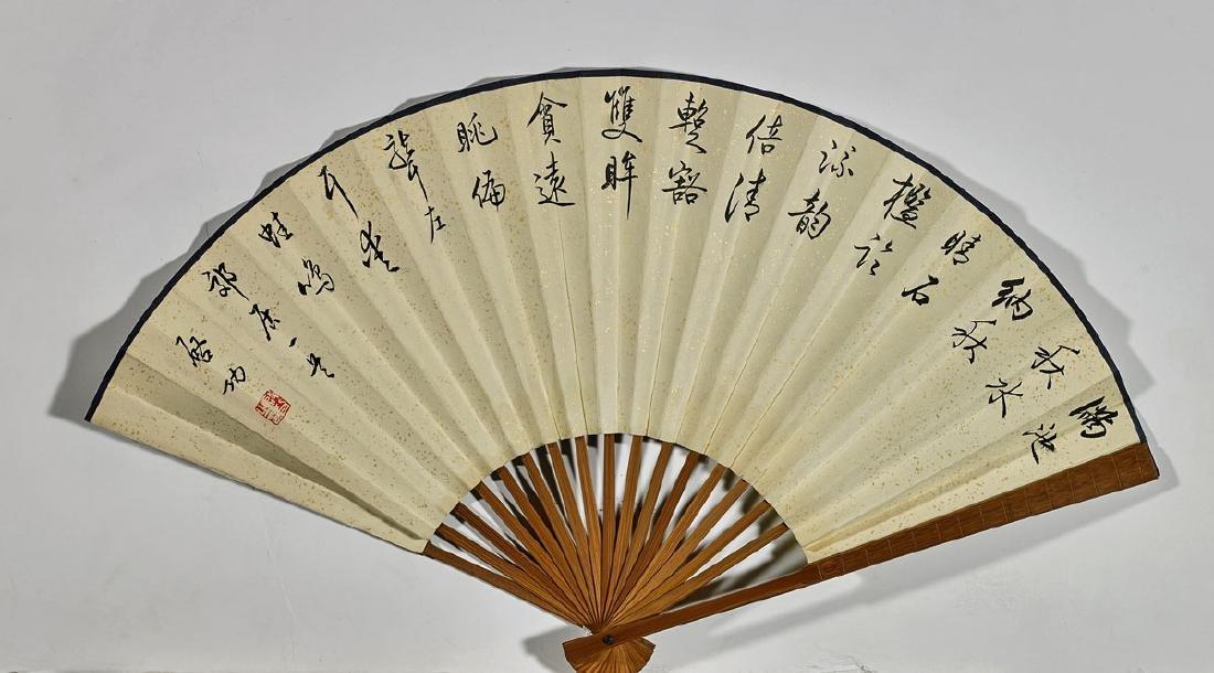 Two Chinese Artworks: Fan & Handscroll - 5
