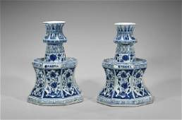 Pair Chinese Blue & White Porcelain Candlesticks