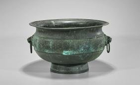 Old Archaic-Style Chinese Bronze Vessel