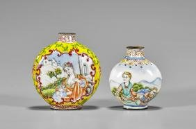 Two Enamel on Copper Snuff Bottles: Foreigners
