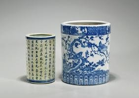 Two Chinese Blue & White Brushpots