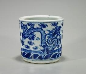 Antique Chinese Porcelain Brushpot: Celestial Dragons