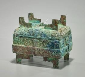 Archaic-Style Square Bronze Covered Vessel