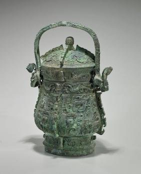Shang-Style Bronze Covered You Vessel