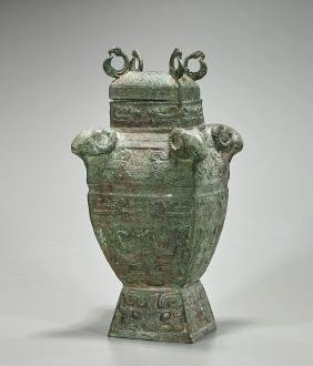 Archaic-Style Chinese Bronze Covered Zun Vessel