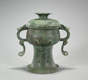 Zhou-Style Chinese Covered Dou Vessel