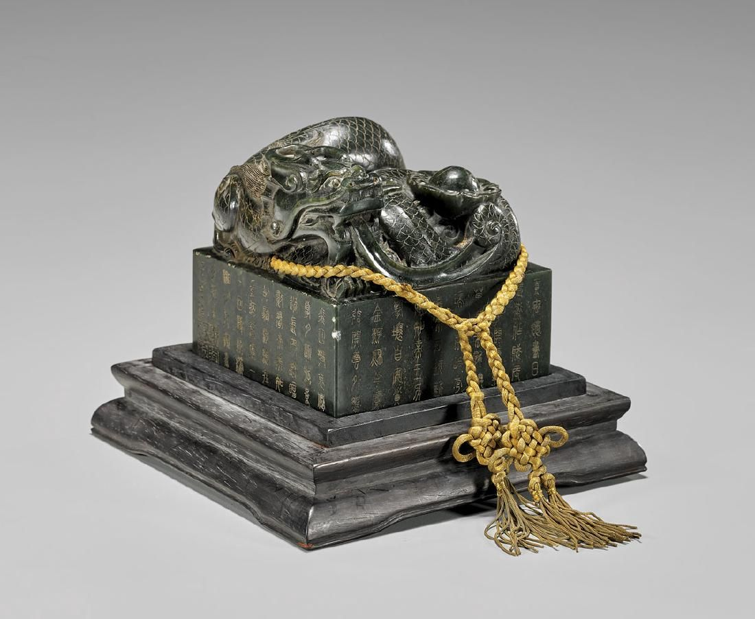 Imperial-Style Spinach Jade Seal