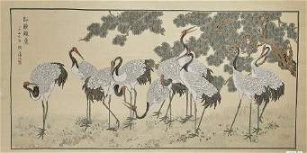 Chinese Embroidered Silk Panel of Cranes