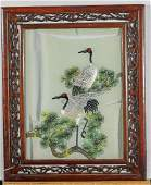 Group of Four Various Chinese Artworks