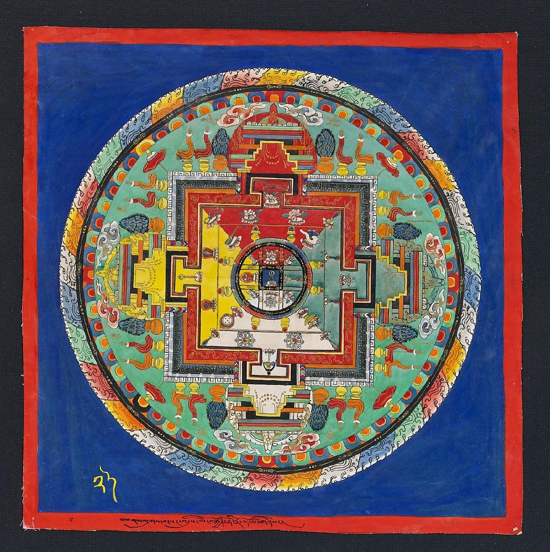 PAIR ANTIQUE TIBETAN PAINTED MANDALAS - 3