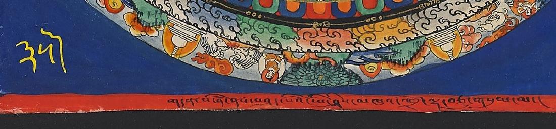 PAIR ANTIQUE TIBETAN PAINTED MANDALAS - 4