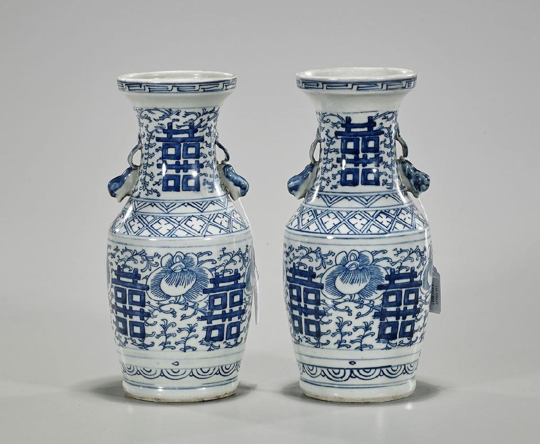 Antique chinese porcelain double happiness pair antique chinese porcelain double happiness vases floridaeventfo Choice Image