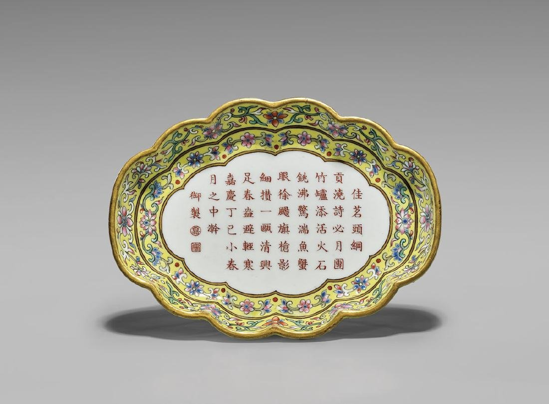 IMPERIAL JIAQING PERIOD FAMILLE ROSE DISH