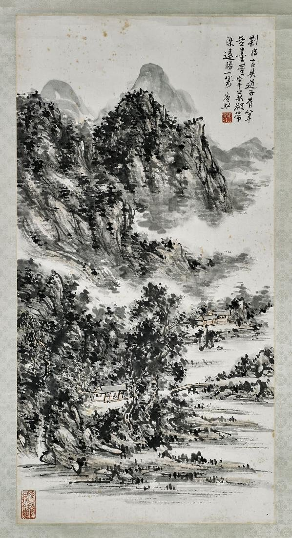 LANDSCAPE PAINTING AFTER HUANG BINHONG
