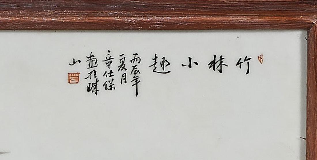 Chinese Enameled Porcelain Plaque - 2