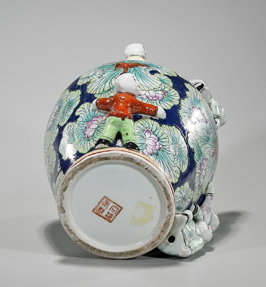 Chinese Enameled Porcelain Jar - 2