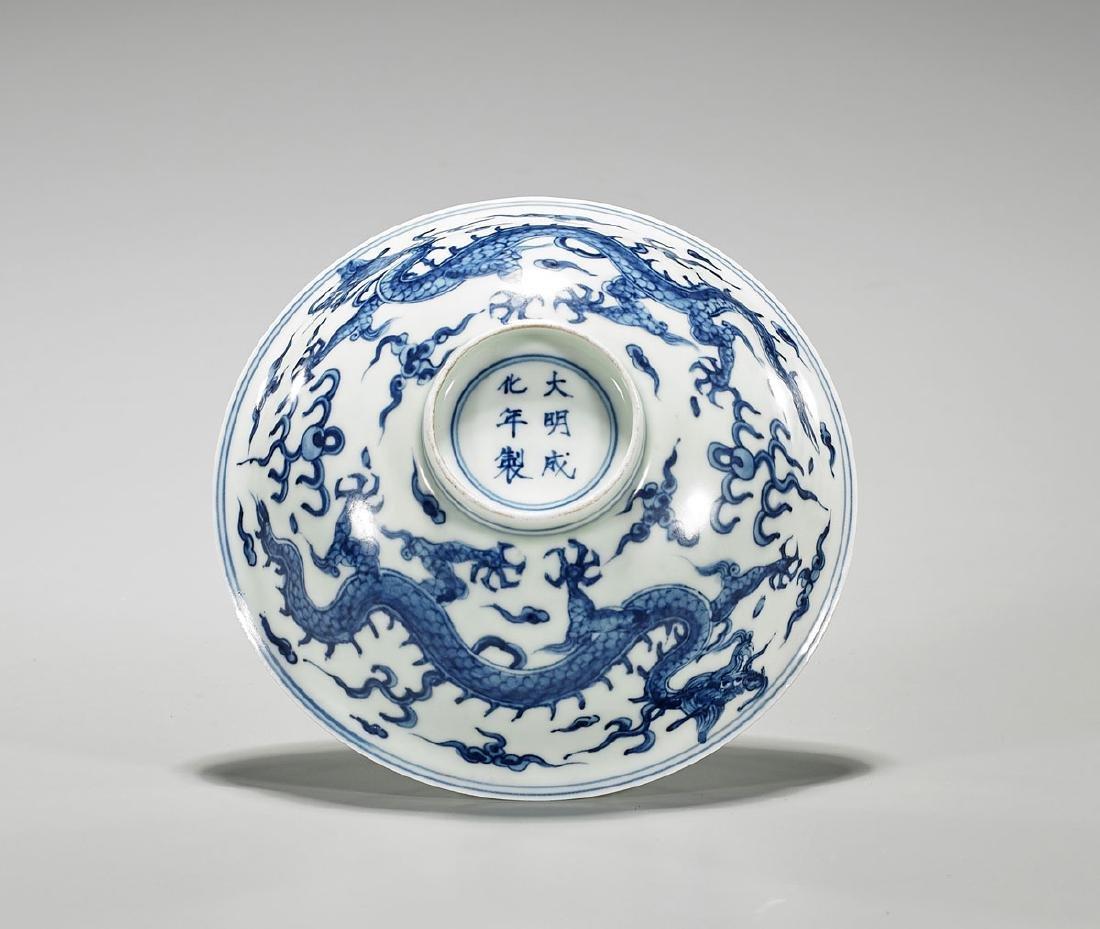 Ming-Style Blue & White Porcelain Bowl