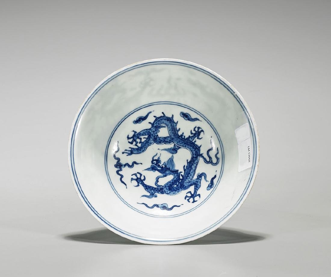 Ming-Style Blue & White Porcelain Bowl - 2