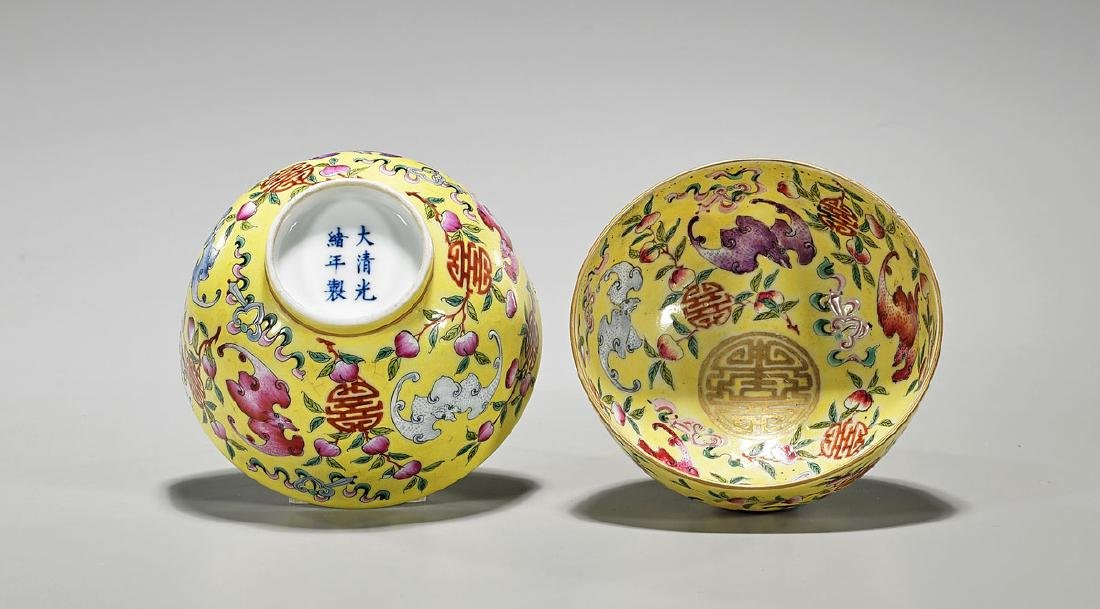 Pair Qing-Style Famille Rose Enameled Porcelain Bowls - 2