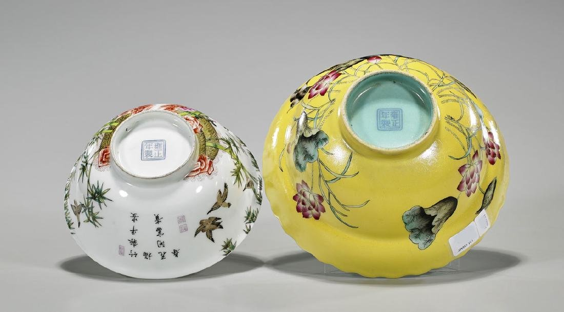 Two Chinese Yongzheng-Style Enameled Porcelain Bowls - 2