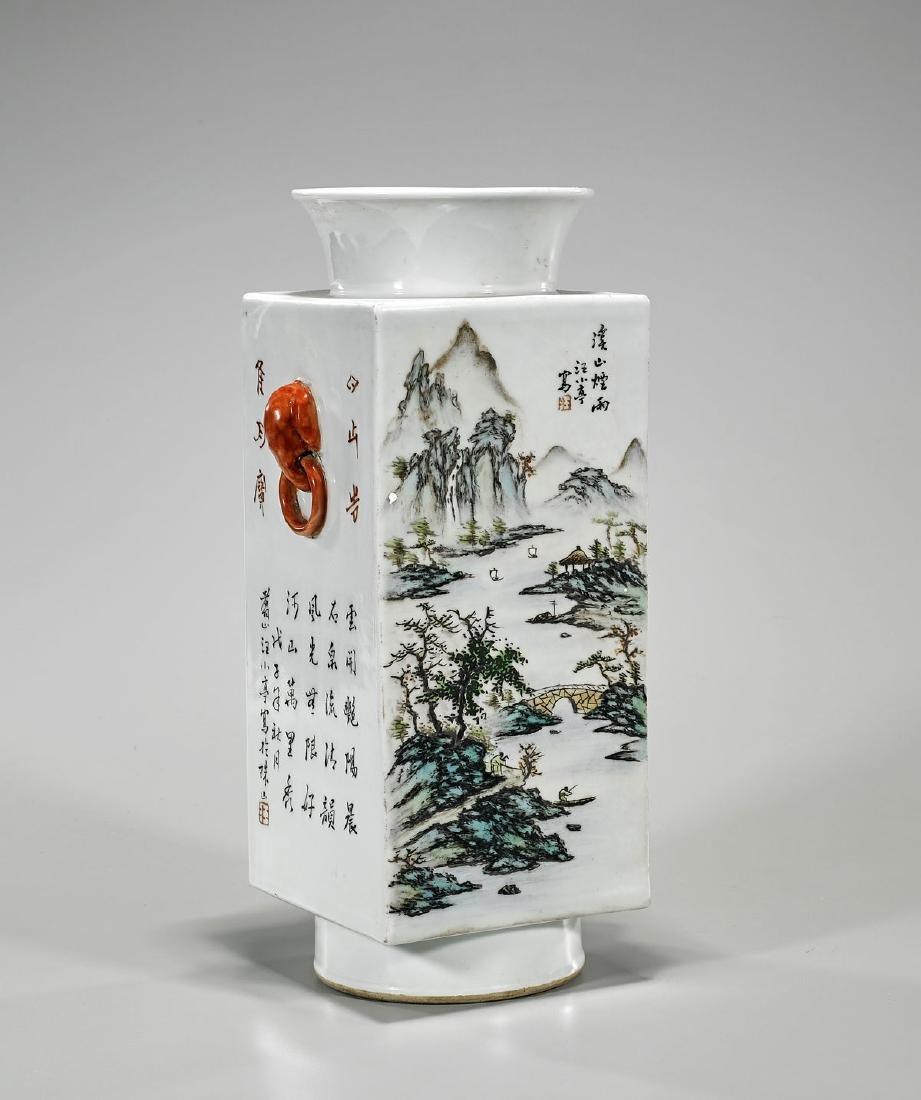 Chinese Enameled Porcelain Vase - 2