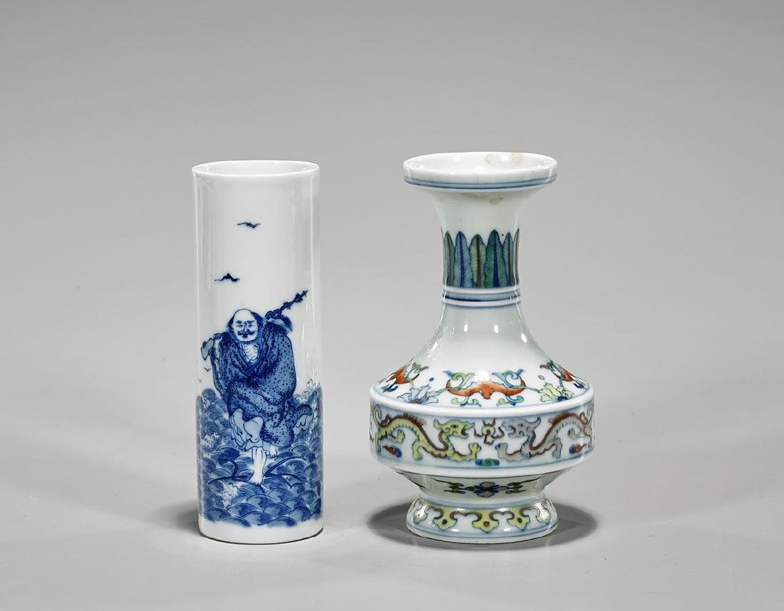 Two Chinese Porcelains: Brushpot & Vase