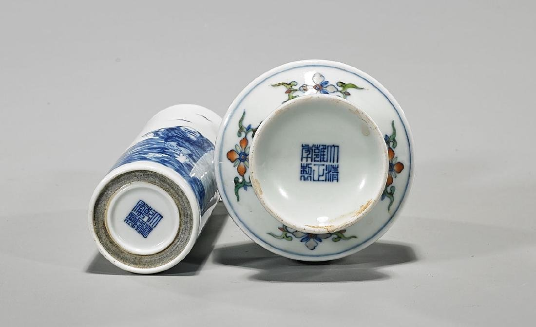Two Chinese Porcelains: Brushpot & Vase - 2