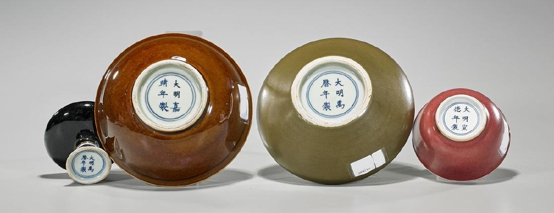 Group of Four Chinese Porcelains - 2
