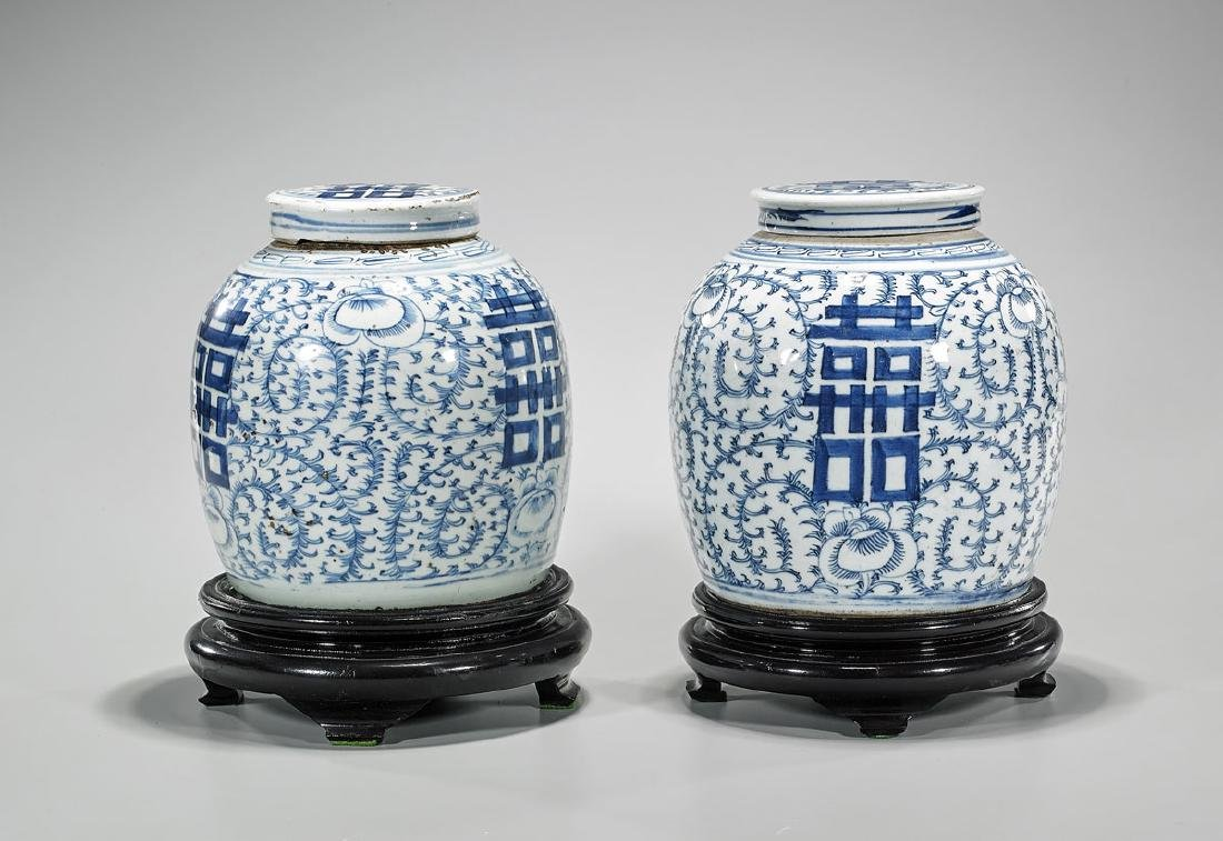 Pair Antique Chinese Blue & White 'Double Happiness'