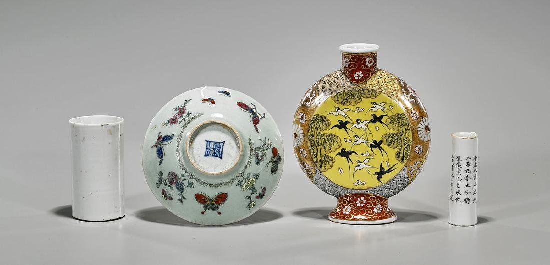 Group of Four Old & Antique Chinese Enameled Porcelains - 2