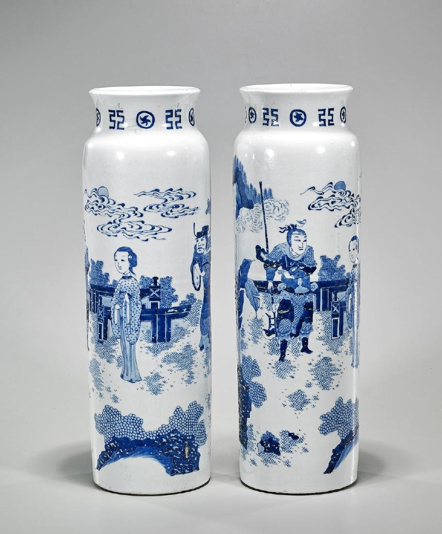 Pair Tall Chinese Blue & White Porcelain Vases