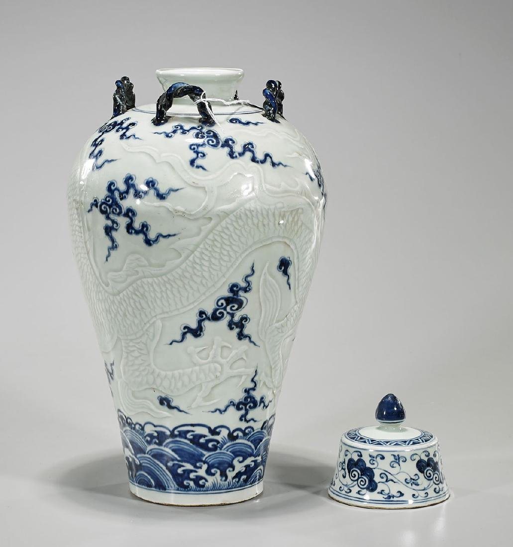 Chinese Blue & White Porcelain Covered Jar - 2